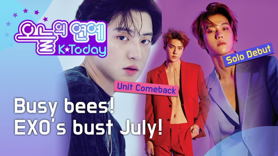 [K Today] EXO's bust July! Baekhyun Solo debut and Chanyul & Sehun Unit Comeback (엑소의 숨가쁜 7월!)