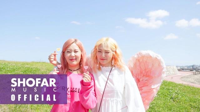 [볼사TV ep.06 '나만, 봄' MV 비하인드]