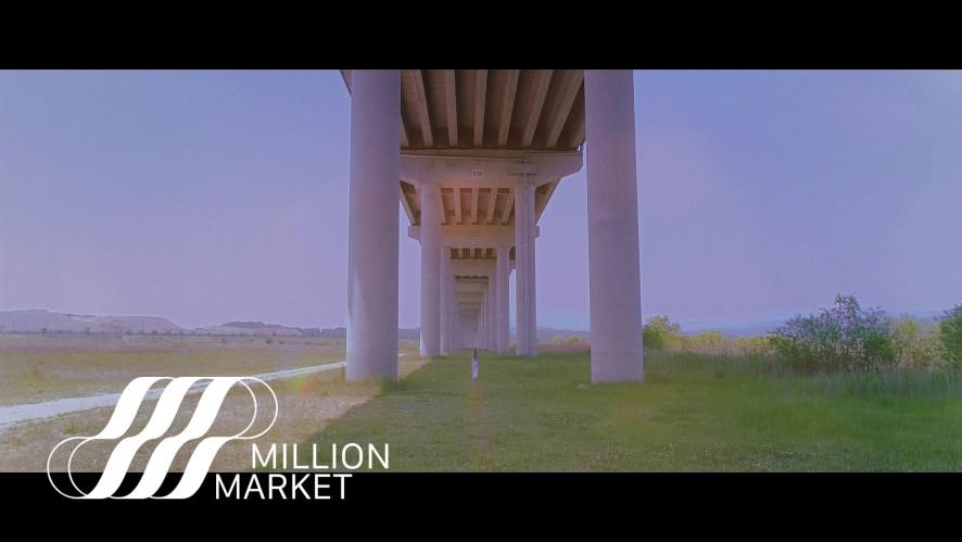 Jiselle 지젤 'Better This Way' MV Teaser #1