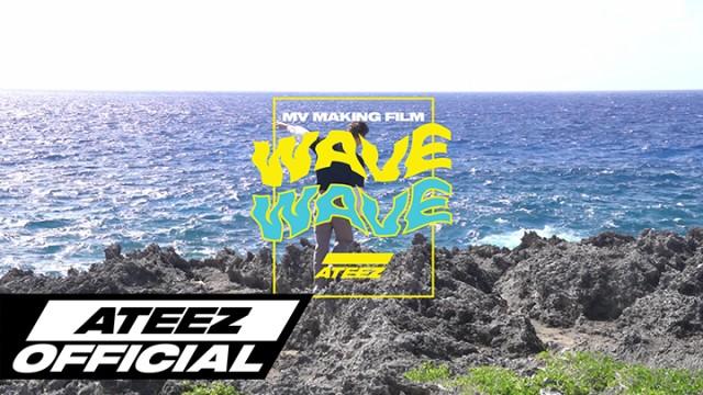 ATEEZ(에이티즈) - 'WAVE' Official MV Making Film