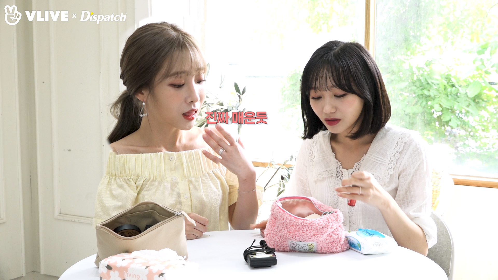 """[ⓓxV] """"러블리즈의 여름 메이크업"""" (지애, 수정 : Lovelyz)"""