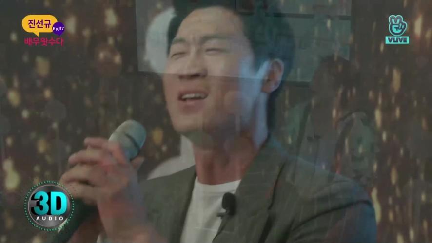 '진선규' 배우What수다 하이라이트_아니 노래도 잘하시면 반칙이잖아요...!