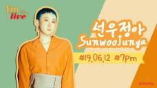 [I'm Live] 선우정아(Sunwoojunga) _ Live streaming