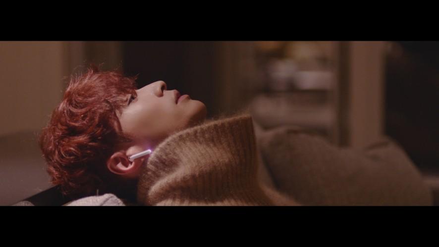 LAY 'Honey (和你)' MV Teaser