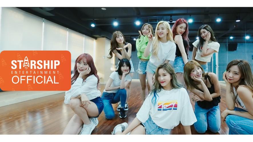 [Dance Practice] 우주소녀 (WJSN) - Boogie Up Moving Cam Ver.