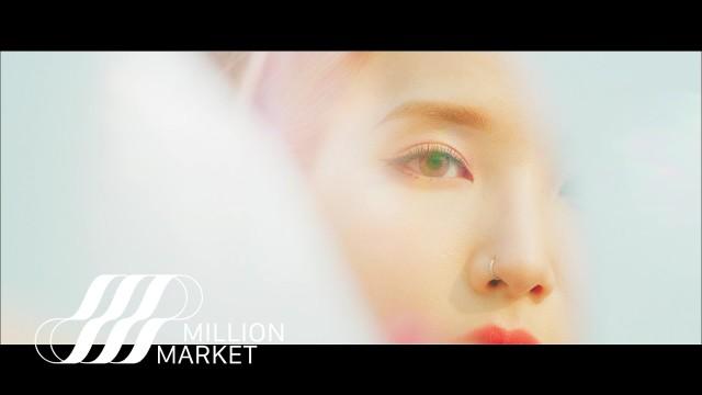 Jiselle 지젤 'Better This Way' MV