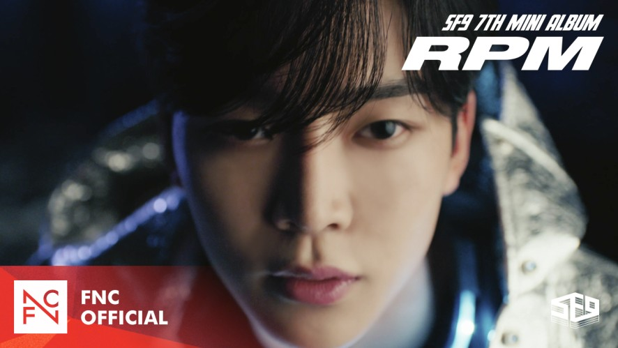 SF9 – RPM TEASER # RPM_RUNNER