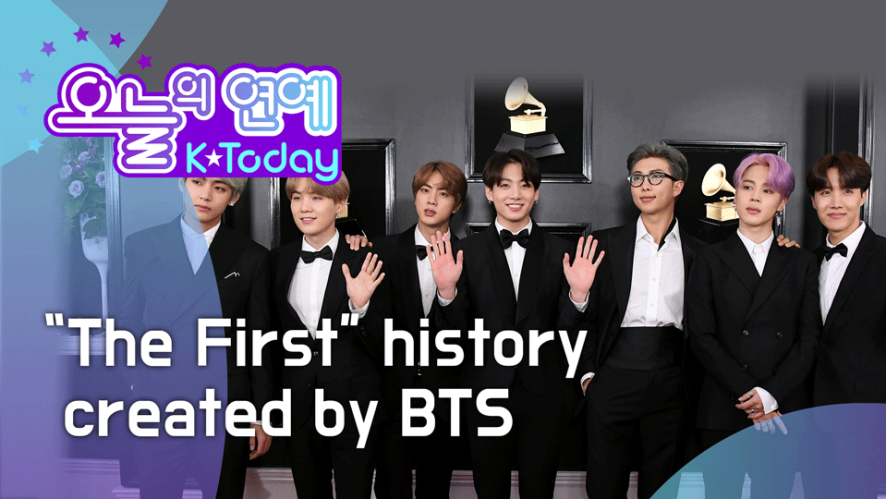 "[K Today] 6th Anniversary of debut ""The First"" history created by BTS (방탄소년단이 만든 최초의 역사 )"
