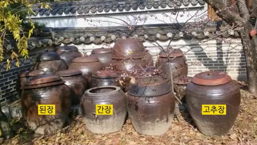 """[1분 한국생활]한국 음식 맛의 비결, """"장"""""""