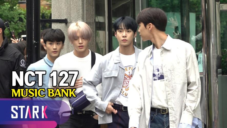 NCT 127, 팬들과 눈치게임 같은 출근길 (뮤직뱅크)