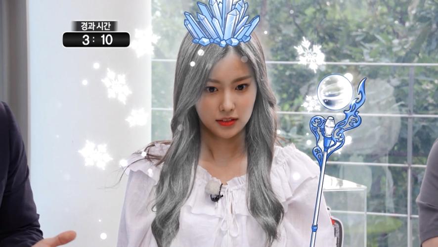[선공개] ☆강혜원의 냉각제어쇼☆ 광배가 아니라 겨울왕국 엘사였지 뭐야~
