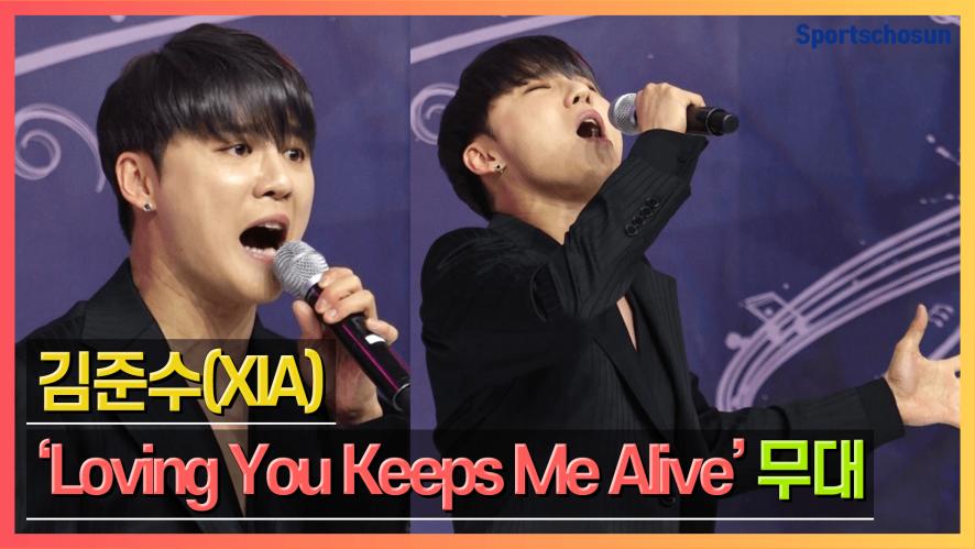 김준수(XIA), 뮤지컬 드라큘라 넘버 'Loving You Keeps Me Alive' 라이브 무대 (190614 'ASEAN WEEK')