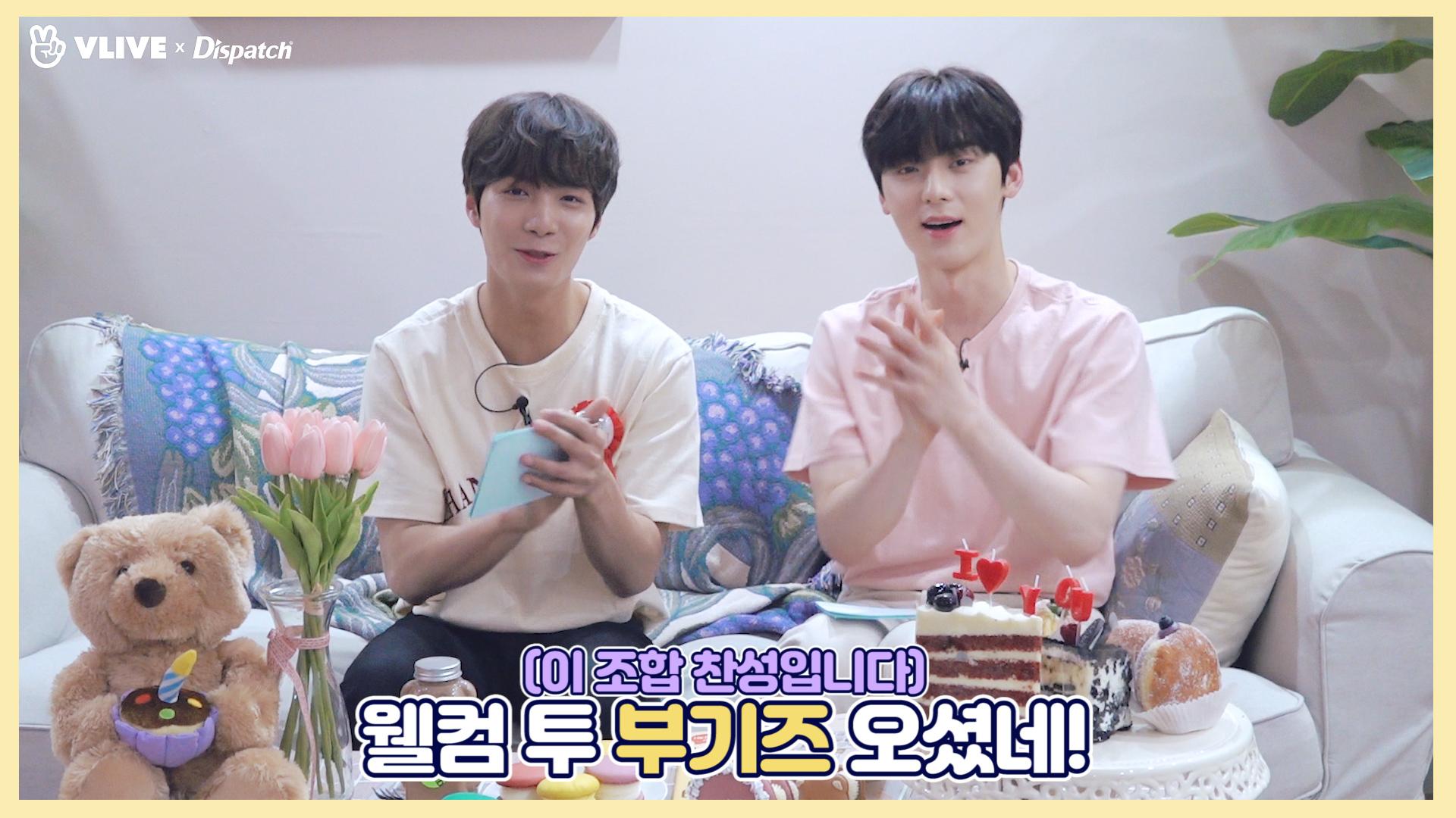 "[ⓓxV] ""웰컴 투! 부기즈의 힐링 타임 ①"" (JR,민현: NU'EST)"