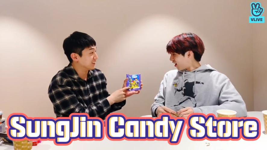 [DAY6] 방성진 캔디 스토어라고 쓰고 방쩨쇼 불량식품 진품명품이라 읽는다🍡🍬🍭 (Sungjin&Jae eating candies)