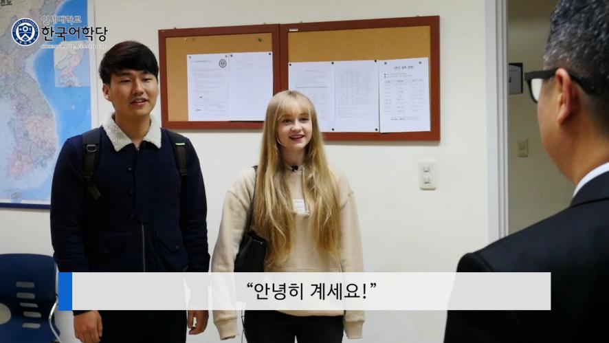 [1분 한국생활]한국어 인사, 세 마디로 완전 정복!