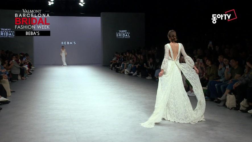 [2019 Barcelona Bridal Week] BEBA'S