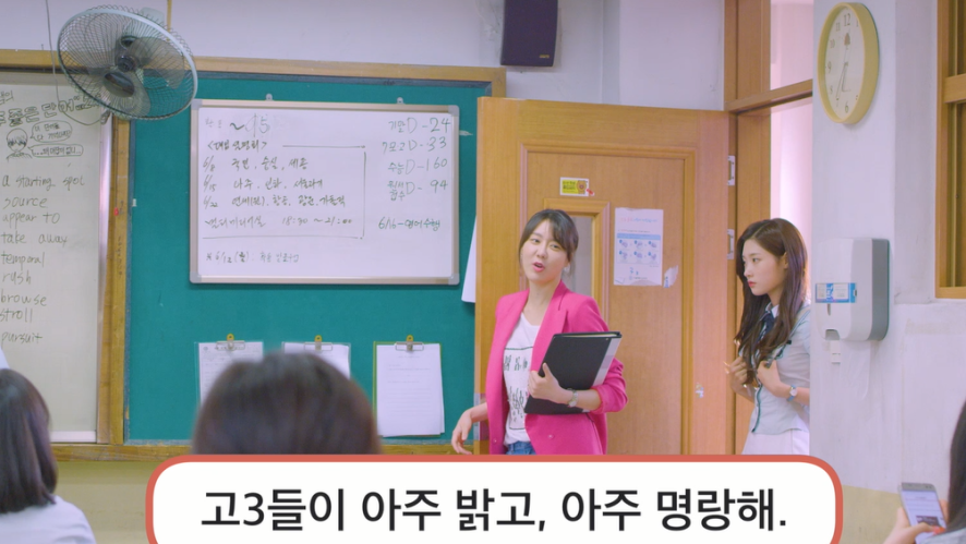 Korean lesson with Korean Drama[I AM] EP.#3
