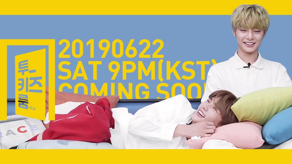 [Two Kids Room(투키즈룸)] VOL.4 Teaser Video