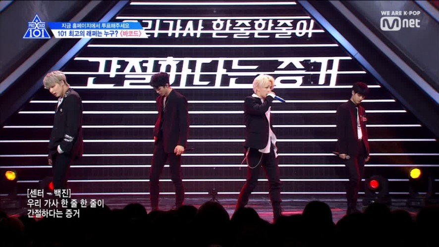 [EP7] 'Desperate for the next chance' PICK and beyond | HAON,VINXEN ♬Barcode@ Position Evaluation
