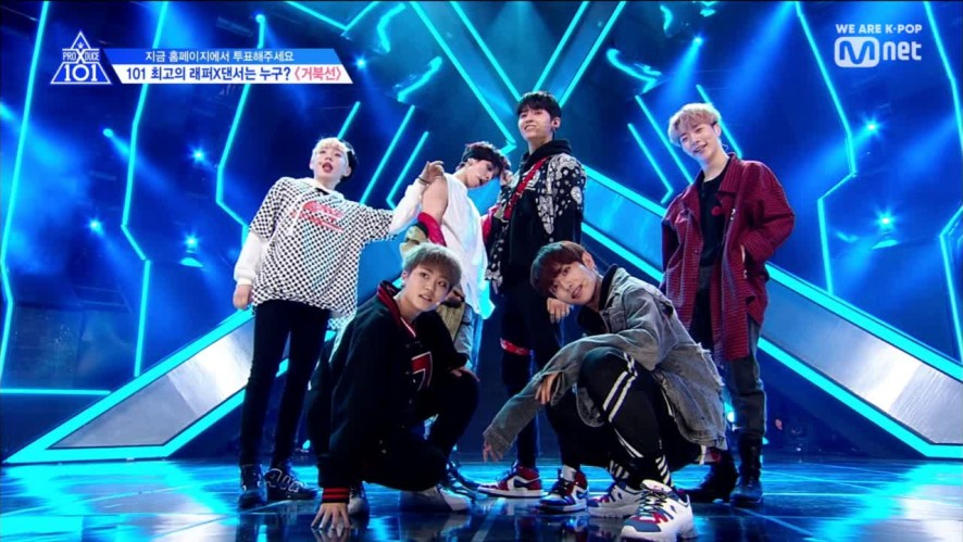 [EP7] 'Aiming higher' Turtle Brothers   Ja Mezz, Andup, MINO♬Turtle Ship @Position Evaluation