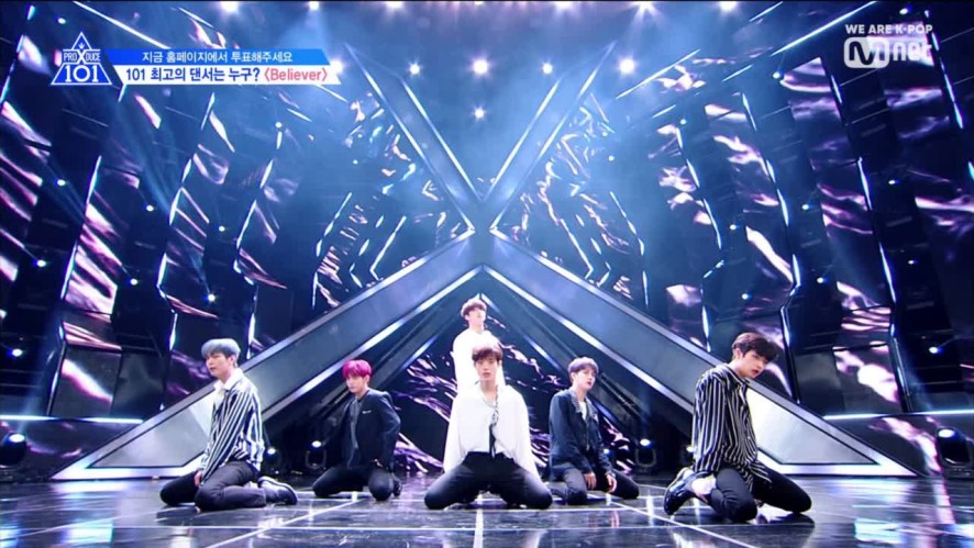 [EP7] 'Legendary performance is here!' Werewolf | Imagine Dragons♬Believer @Position Evaluation