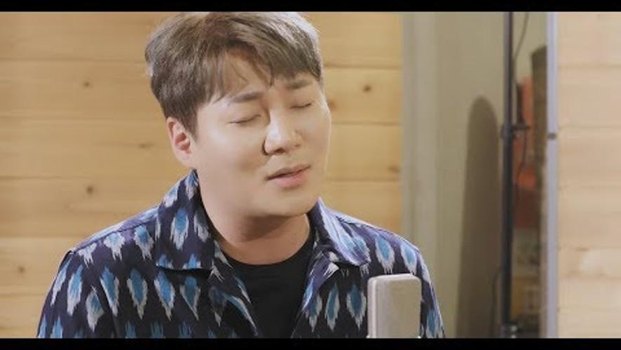 [바이브] 장혜진, 윤민수(바이브) '술이 문제야' Special LIVE (윤민수 ver)  Preview