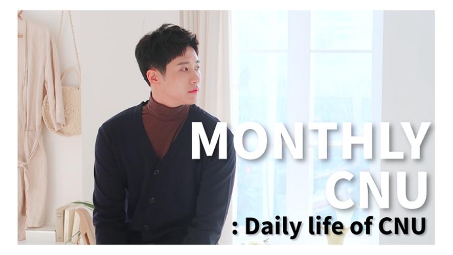 [MONTHLY CNU] Daily Life of CNU