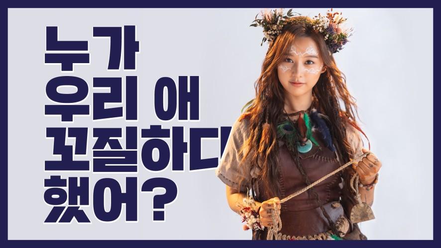[배우 김지원] 탄야의 얼굴이 세상을 구하리라