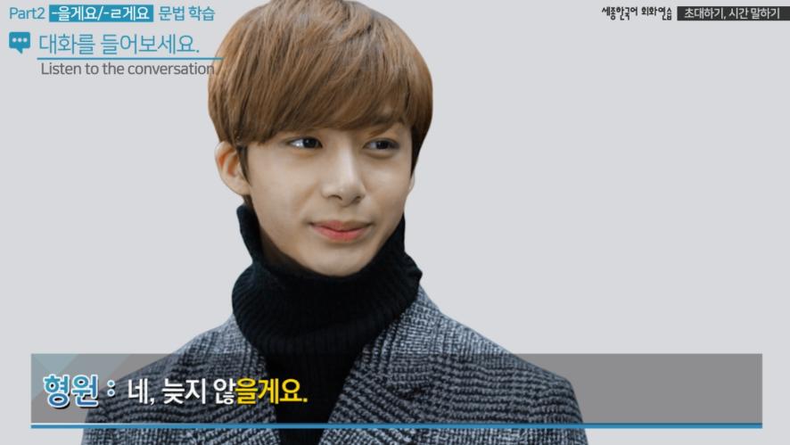 [Korean in Dramas-basic2]Practice#9.