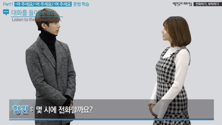 [Korean in Dramas-basic2]Practice#7.