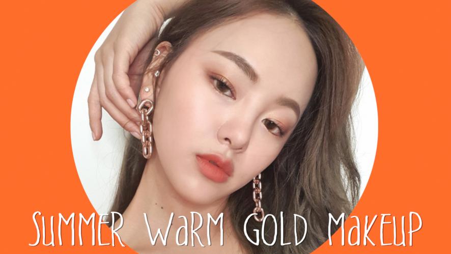 [엠마뷰티 EMMA BEAUTY] 여름 웜 골드 메이크업♥  summer warm gold makeup