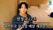 [BTS] 부산의 왕자 꾹님이 대한민국 최강 배달서비스를 좋아합니다+1👍 (JUNGKOOK talking about delivery service)