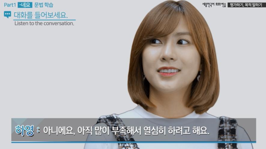 [Korean in Dramas-basic2]Practice#14.