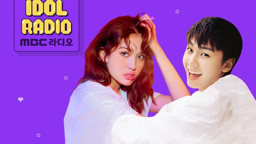 'IDOL RADIO' ep#258. 난 소미쓰 19살인디 (w. 전소미)