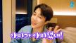 [BTS] 부산의 왕자 스윗리를강양이 팟치밍이 팟치밍했네💜 (Jimin talking about purple busan)