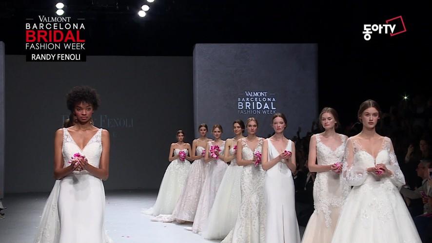[2019 Barcelona Bridal Week] RANDY FENOLI