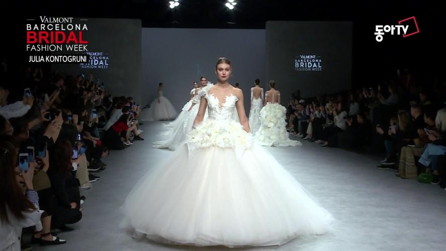 [2019 Barcelona Bridal Week] JULIA KONTOGRUNI