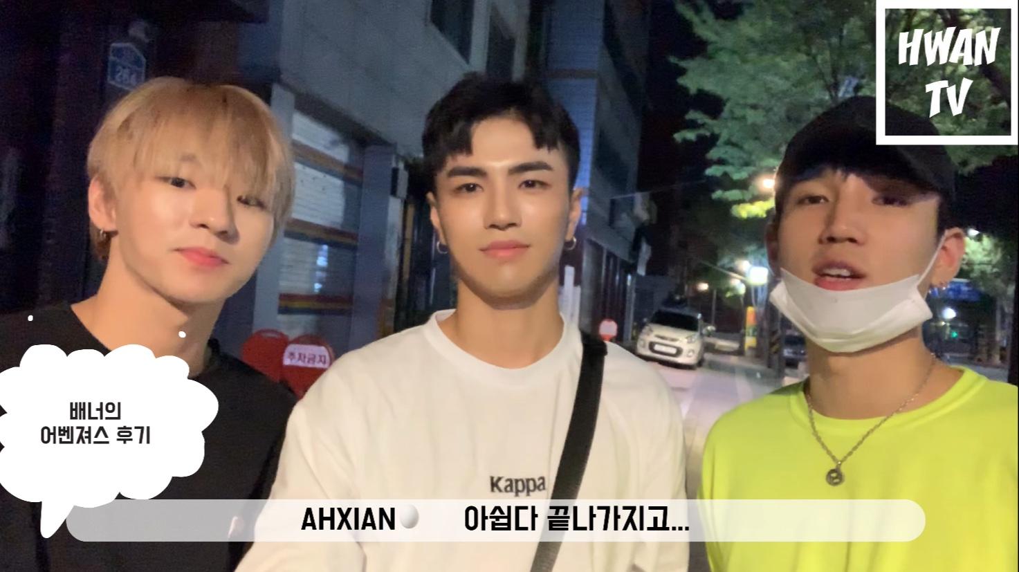 [HWAN TV] 09. 어벤져스 '앤드게임'을 보고 온 96라인과 환피디!