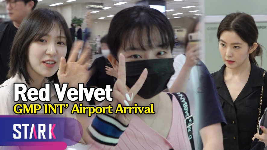 레드벨벳, 민낯에도 굴욕 없는 미모 (Red Velvet, 20190618_GMP INT' Airport Arrival)