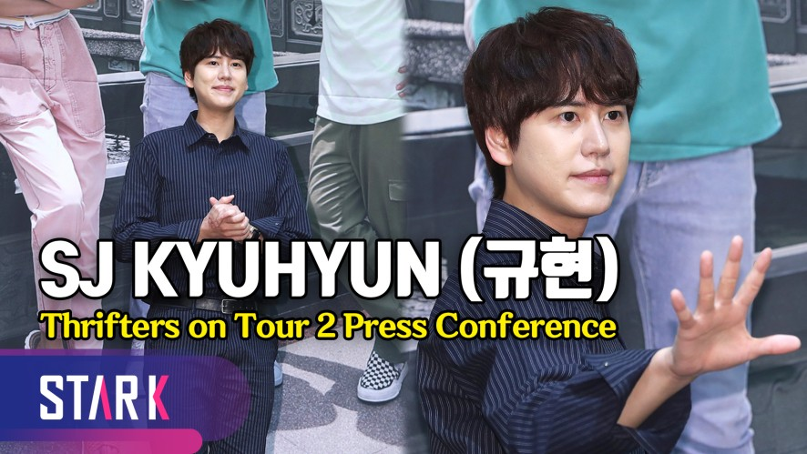 "'더 짠내투어' 규현, ""tvN의 아들이요? 저는..."" (SJ Kyu Hyun, 'Thrifters on Tour 2' Press Conference)"