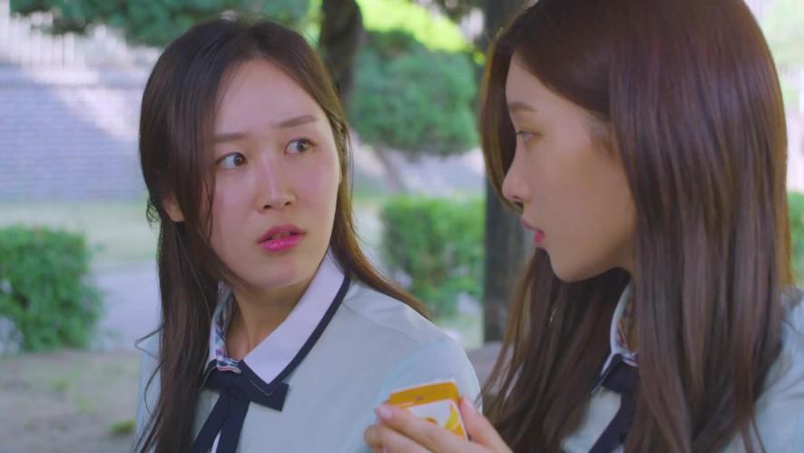 Korean lesson with Korean Drama[I AM] EP.#4