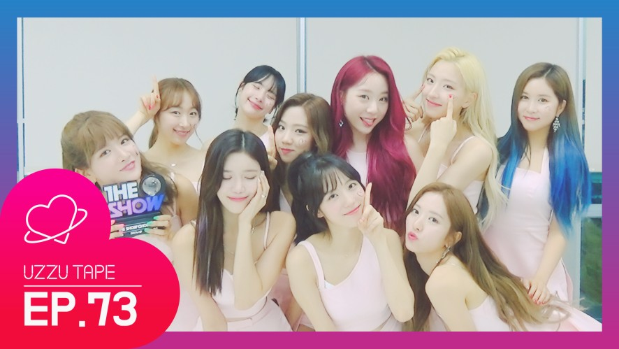 "[UZZU TAPE] EP.73 우주소녀, ""Boogie Up"" 1위의 순간!"
