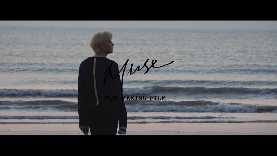 레오(LEO) - 로맨티시즘 (Romanticism) M/V Making Film