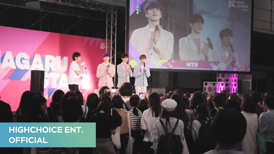 [NTB] NTB Story - NTB in KCON 2019 JAPAN EP02