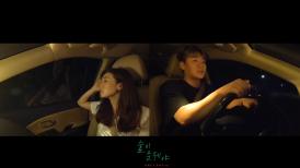 [바이브] 장혜진, 윤민수(바이브) '술이 문제야(Drunk On Love)' 차안 LIVE