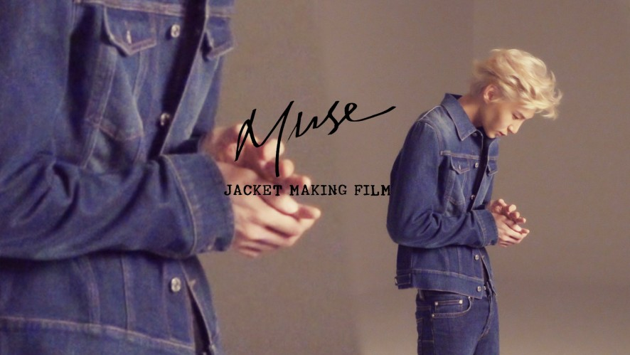 레오(LEO) [MUSE] Jacket Making Film