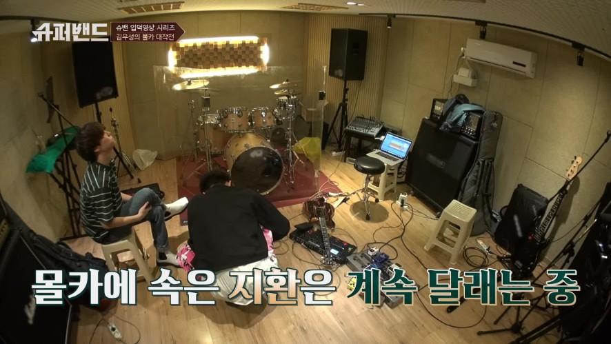 ★단독★ [슈밴 입덕영상] 김우성의 몰카 대작전