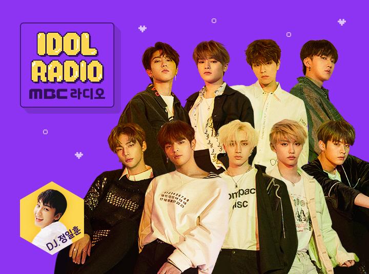 'IDOL RADIO' ep#261. 시를 쓰시오 (w. 스트레이키즈)