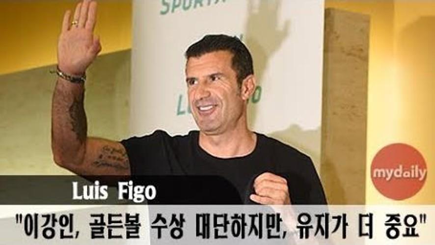 """[Luis Figo] """"이강인, 골든볼 수상 대단하지만 유지가 더 중요"""""""