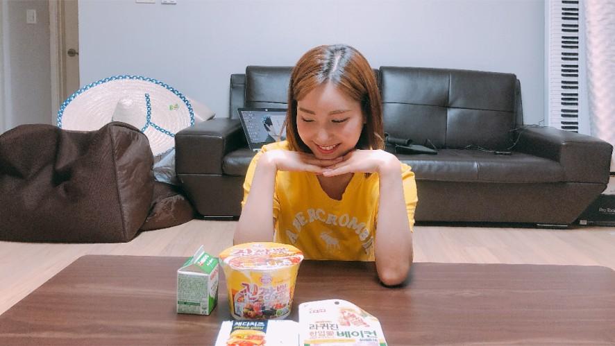 지구(GeeGu) 태라도 처음 먹어보는 태라정식!